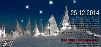 Buona Natale 2015